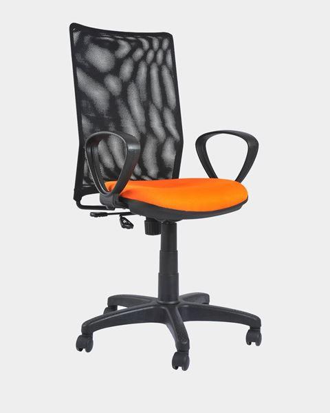Picture of Mesh Staff Chair (Black&Orange)