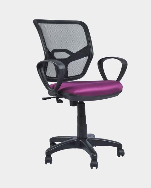 Picture of Mesh Staff Chair (Black&Plum Velvet)
