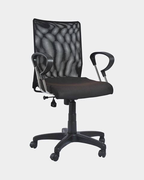 Picture of Net Chair Mini Back (Black)