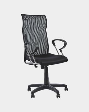 Picture of Office High Back Mesh Chair